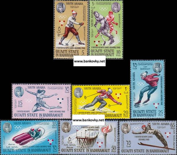Známky Aden Qu Aiti State 1967 Olympiáda 68
