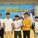 20210410_正修科技大學「木橋載重創新設計競賽」