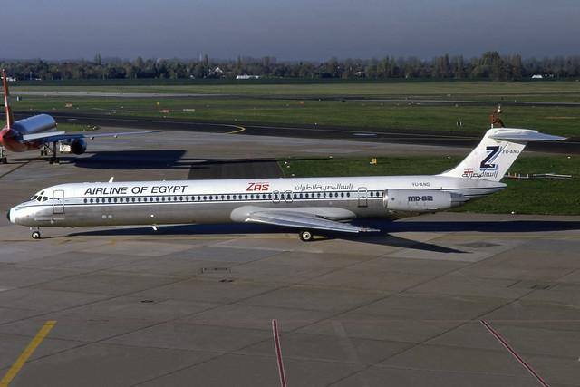 YU-ANG (ZAS - Adria Airways)