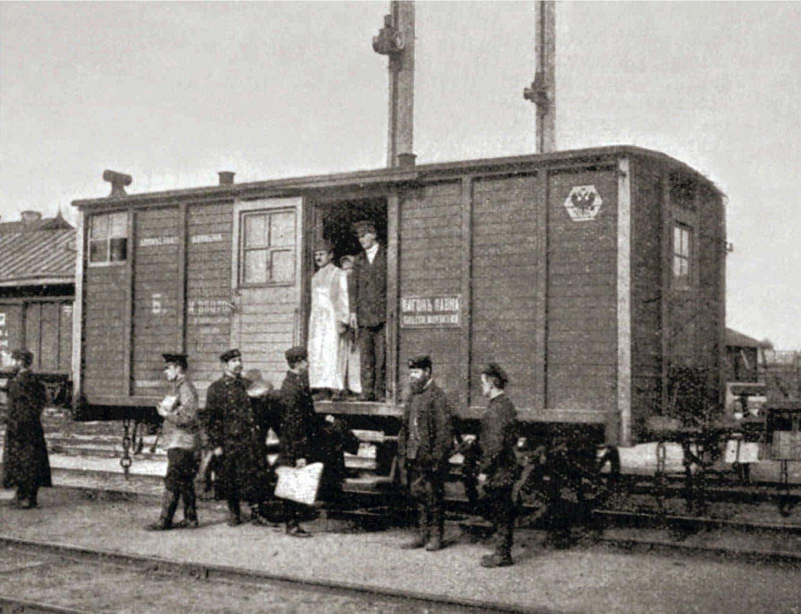 1901. Вагон-лавка на Балтийской железной дороге