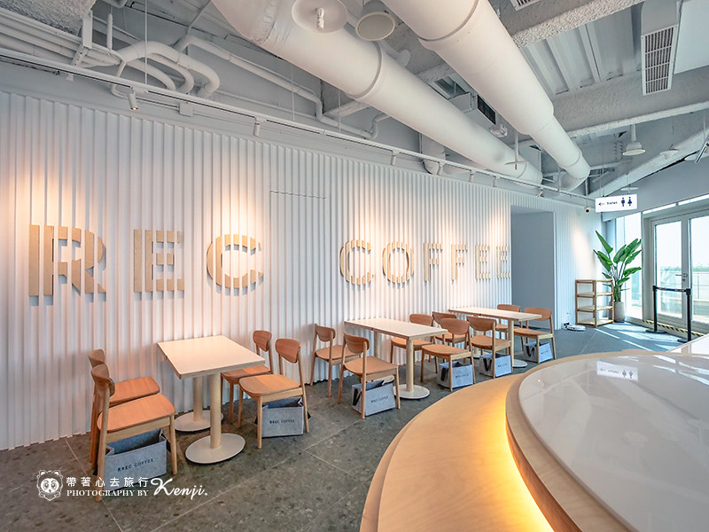 rec-coffee-15