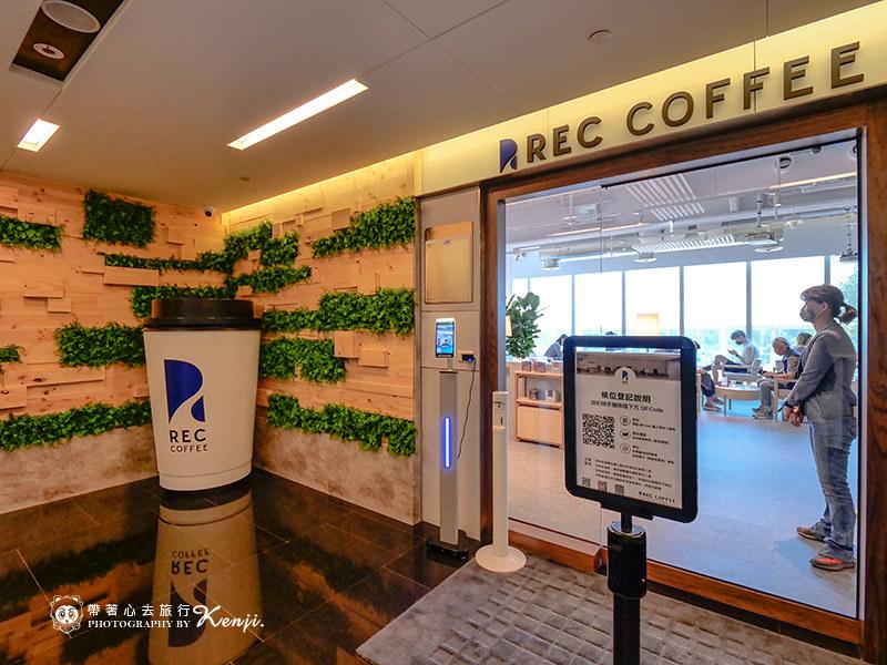 rec-coffee-4