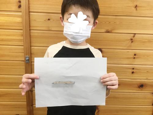 えんぴつ 3-04.edit