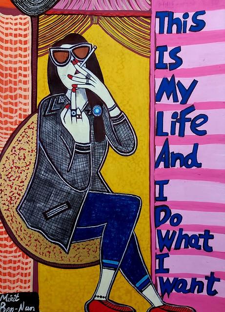ריאליזם אמנות ישראלית מירית בן נון ציירת אמנית בינלאומית מודרנית עכשווית