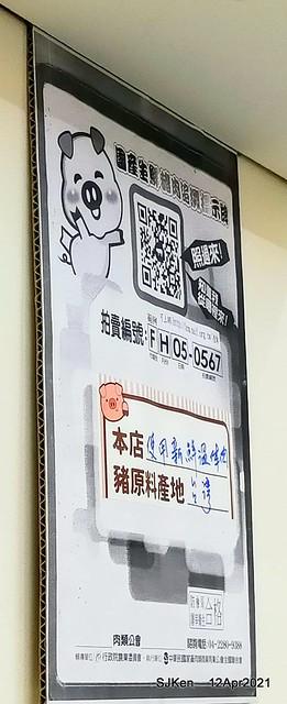 「老北京雜醬麵館」 --- 美味一級棒的「紅燒獅子頭乾麵」與「豆干包湯」!