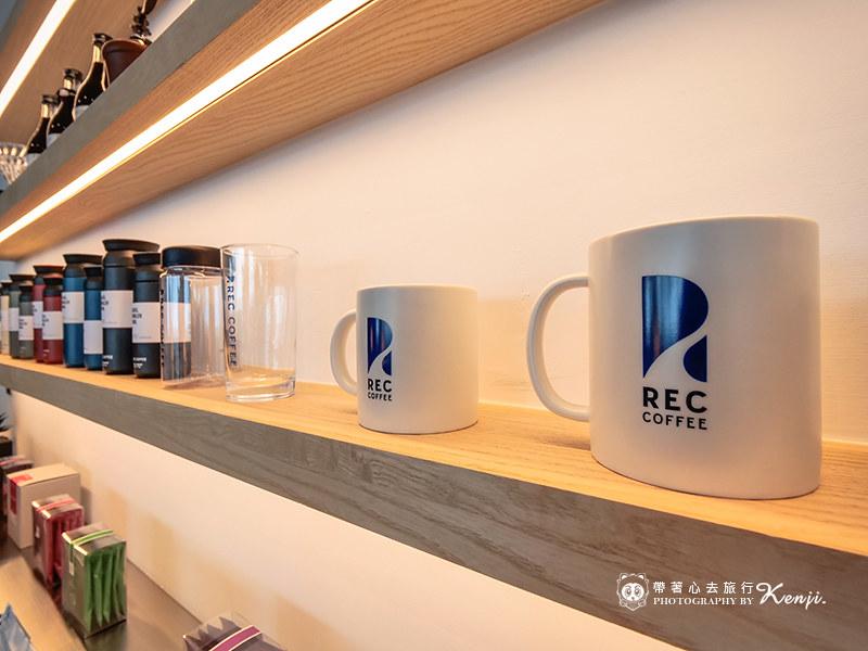 rec-coffee-23