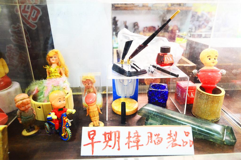 樟腦玩具-0001