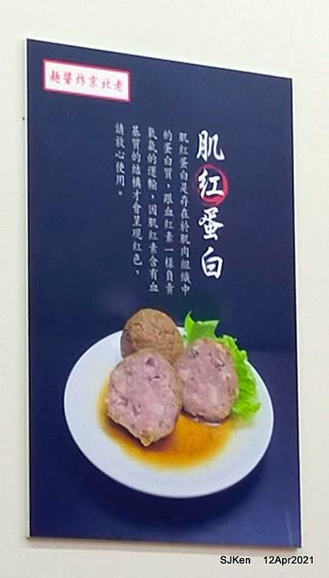 「獅子頭乾麵」( braised pork balls with dry fried noodle & vegetable) at 「老北京雜醬麵」(Dry friend noodle store), Taipei, Taiwan, SJKen, Apr 12, 2021.