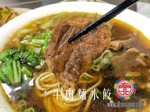 香之園牛肉麵