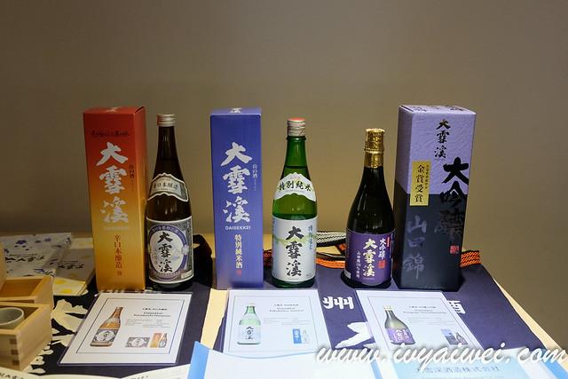 Ikeda Town sake (26)