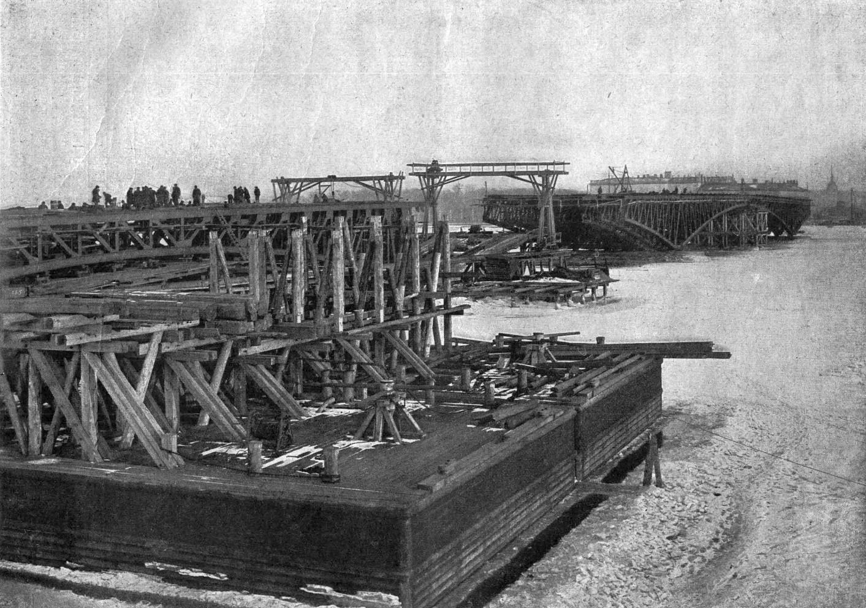 1901. Строительство нового Троицкого моста.