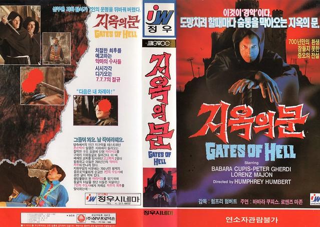 Seoul Korea vintage VHS cover art for obscure Umberto Lenzi cult telefilm