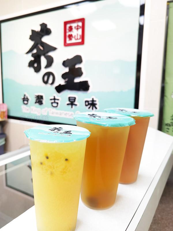 東勢飲料-茶理-0001