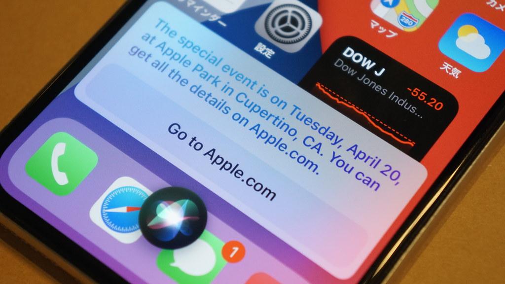 Apple、4月20日に新型iPad Pro発表か。Siriがスペシャルイベント案内