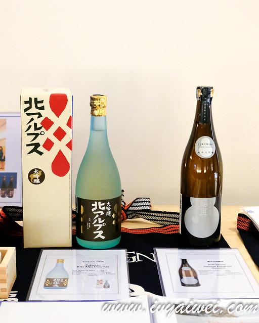 Ikeda Town sake (23)