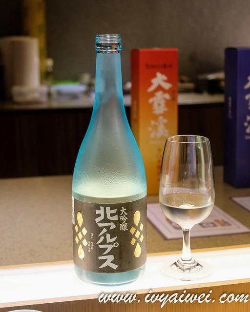 Ikeda Town sake (5)