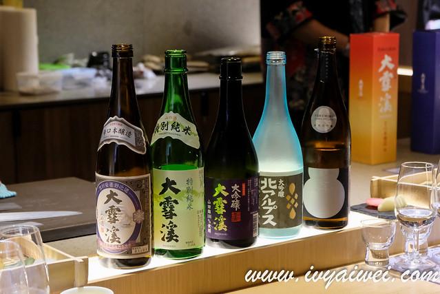 Ikeda Town sake (1)