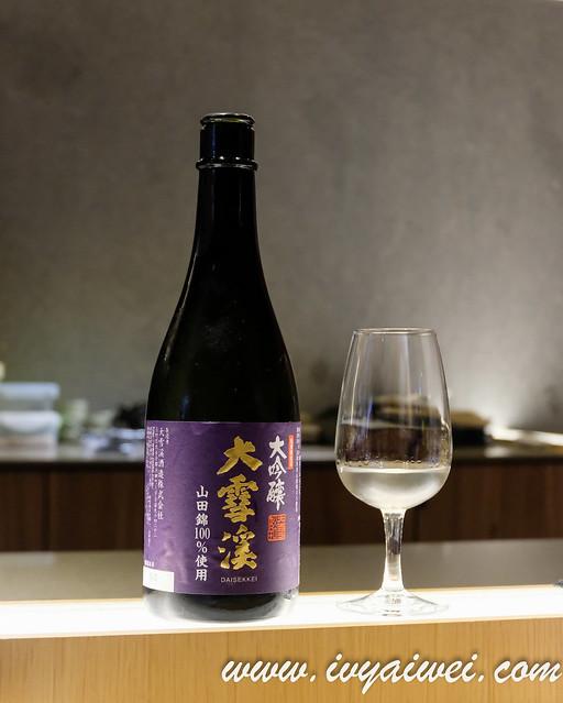 Ikeda Town sake (46)