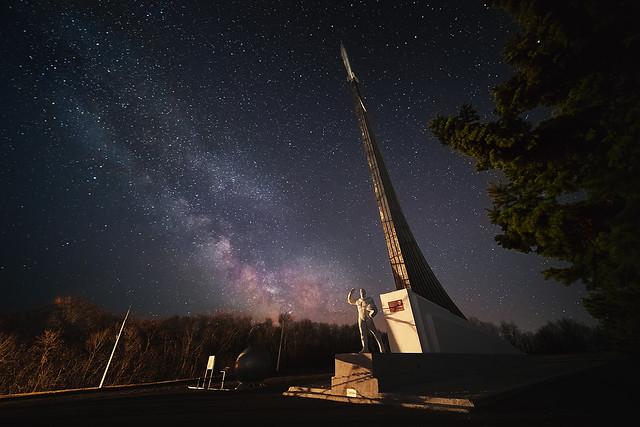 Yuri Gagarin's landing site