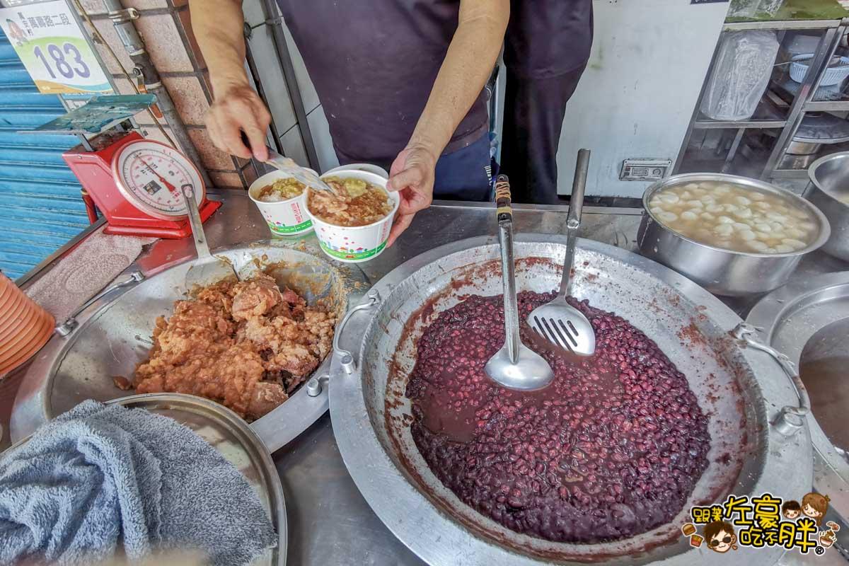 萬丹阿基伯60年冰店-2