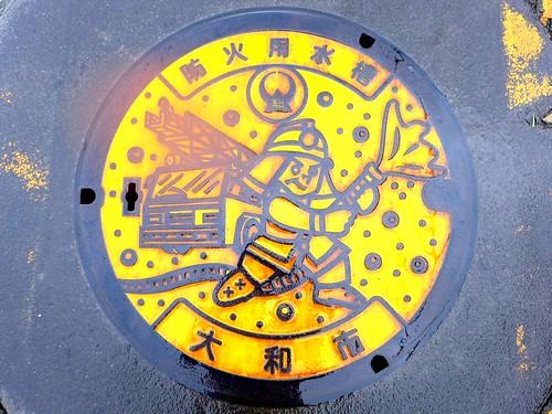 Yamato Kanagawa, manhole cover (神奈川県大和市のマンホール3)