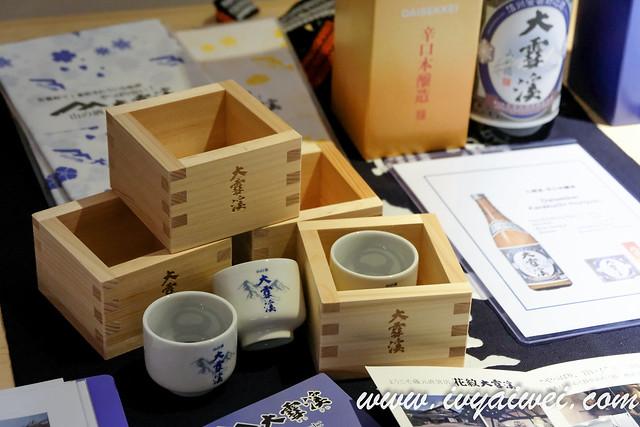 Ikeda Town sake (24)