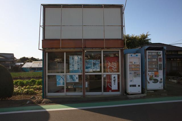Higashimatano#7