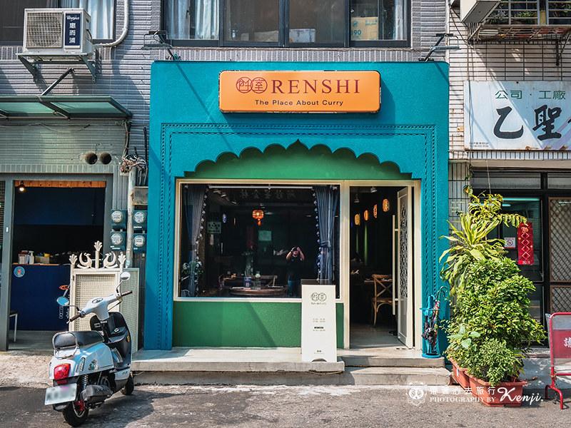 renshi-3
