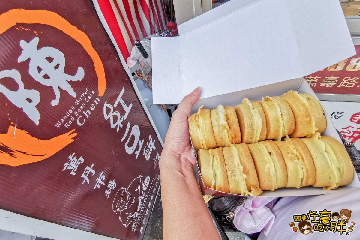 萬丹市場紅豆餅 陳家紅豆餅-1