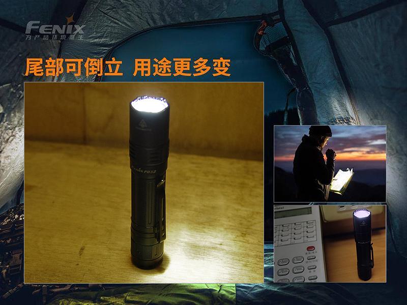【錸特光電】 FENIX PD32 V2.0 1200流明 勤務小直手電筒 + ARE-X1+ 智慧多功能充電器 (16)