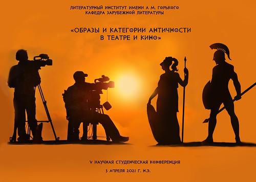 Апр 6 2021 - 17:33 - Дизайн программы: Валентина Ильина