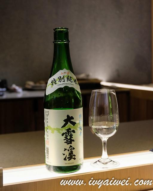 Ikeda Town sake (44)