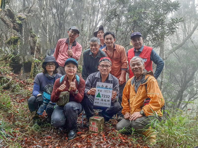 加奈鹿山山頂 (2)