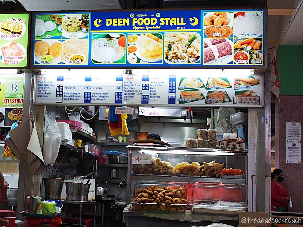 singapore,food review,food,review,deen food stall,tekka centre,tekka market,tekka market & food centre,indian food,indian muslim,indian muslim food,masala dosa,masala thosai,dosa,thosai,masala,