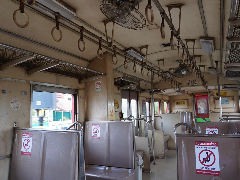 Maeklong train