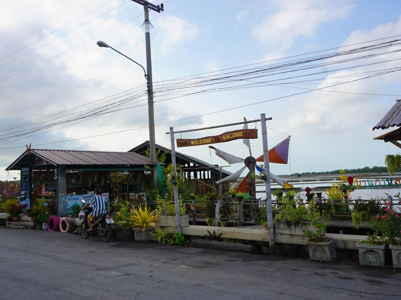 Kalong train station
