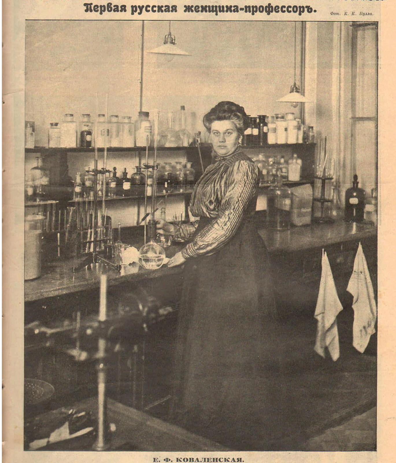 1912. Первая русская женщина-профессор