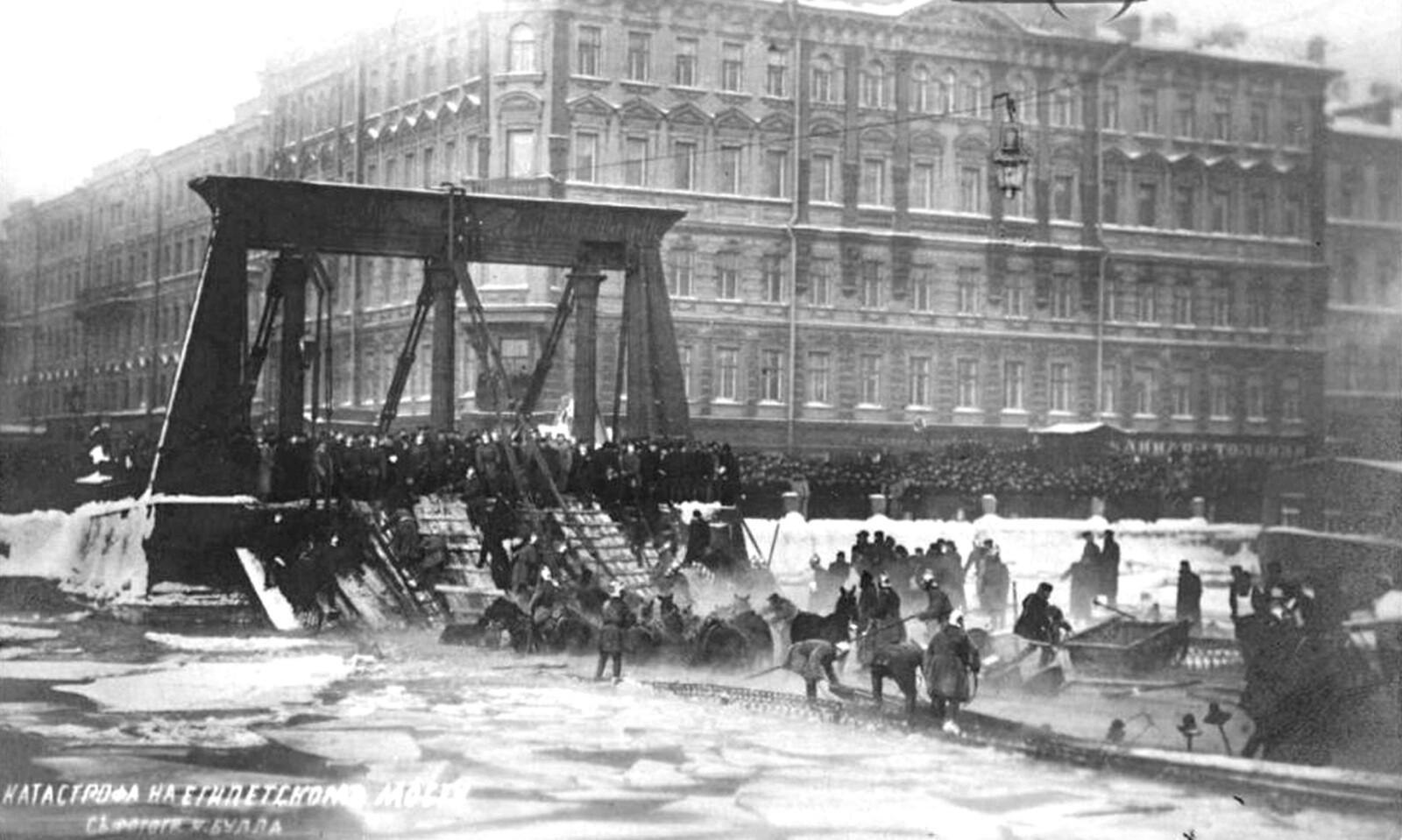 1905. Обрушение Египетского моста через Фонтанку