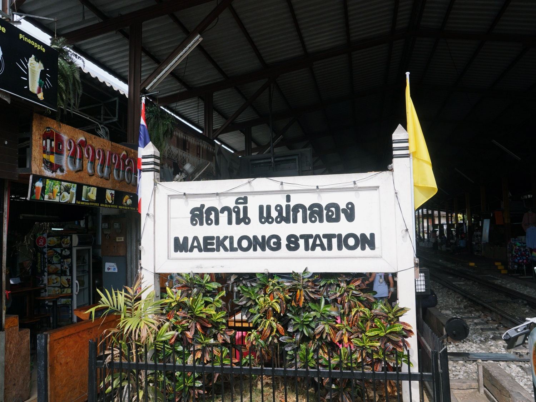 Maeklong Railway Station