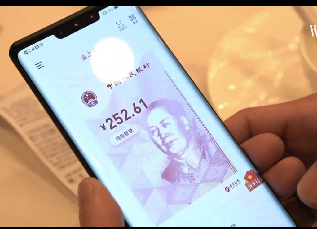 Chinese digital currency