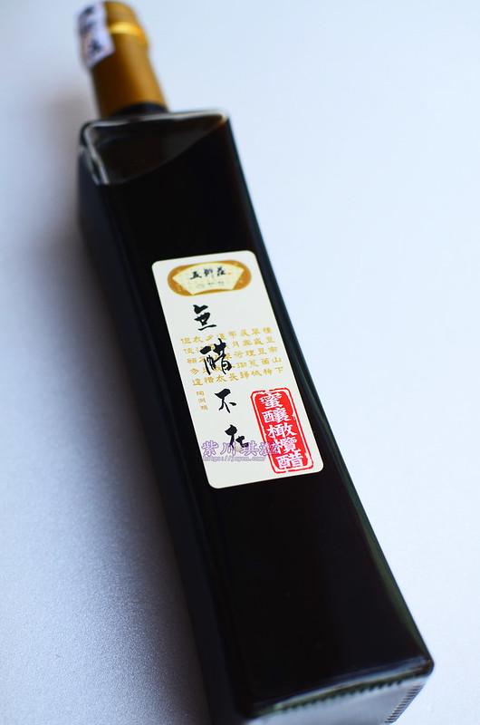 台中五柳莊醋推薦-0001