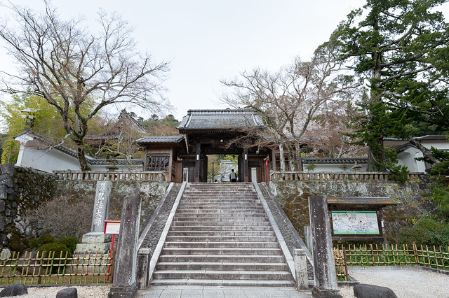 修繕寺温泉