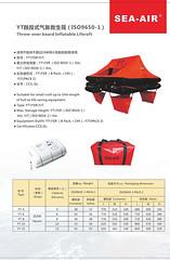 ISO Liferaft