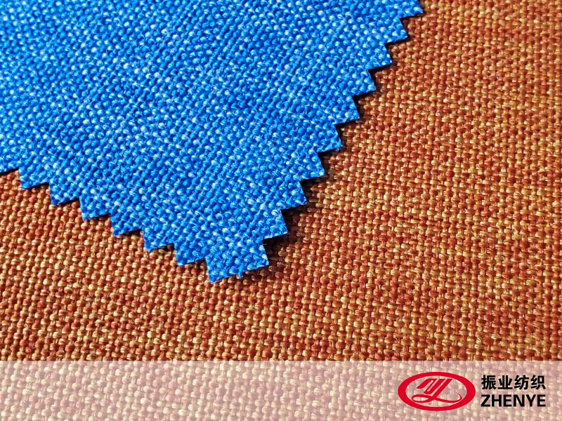 1000D Linen Type Cationic Fabric (WR)