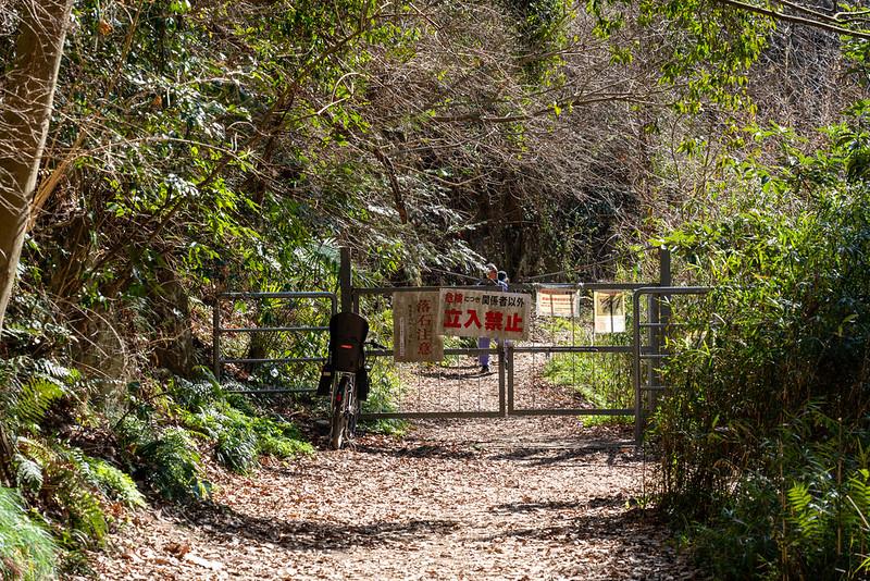森戸川林道の入り口