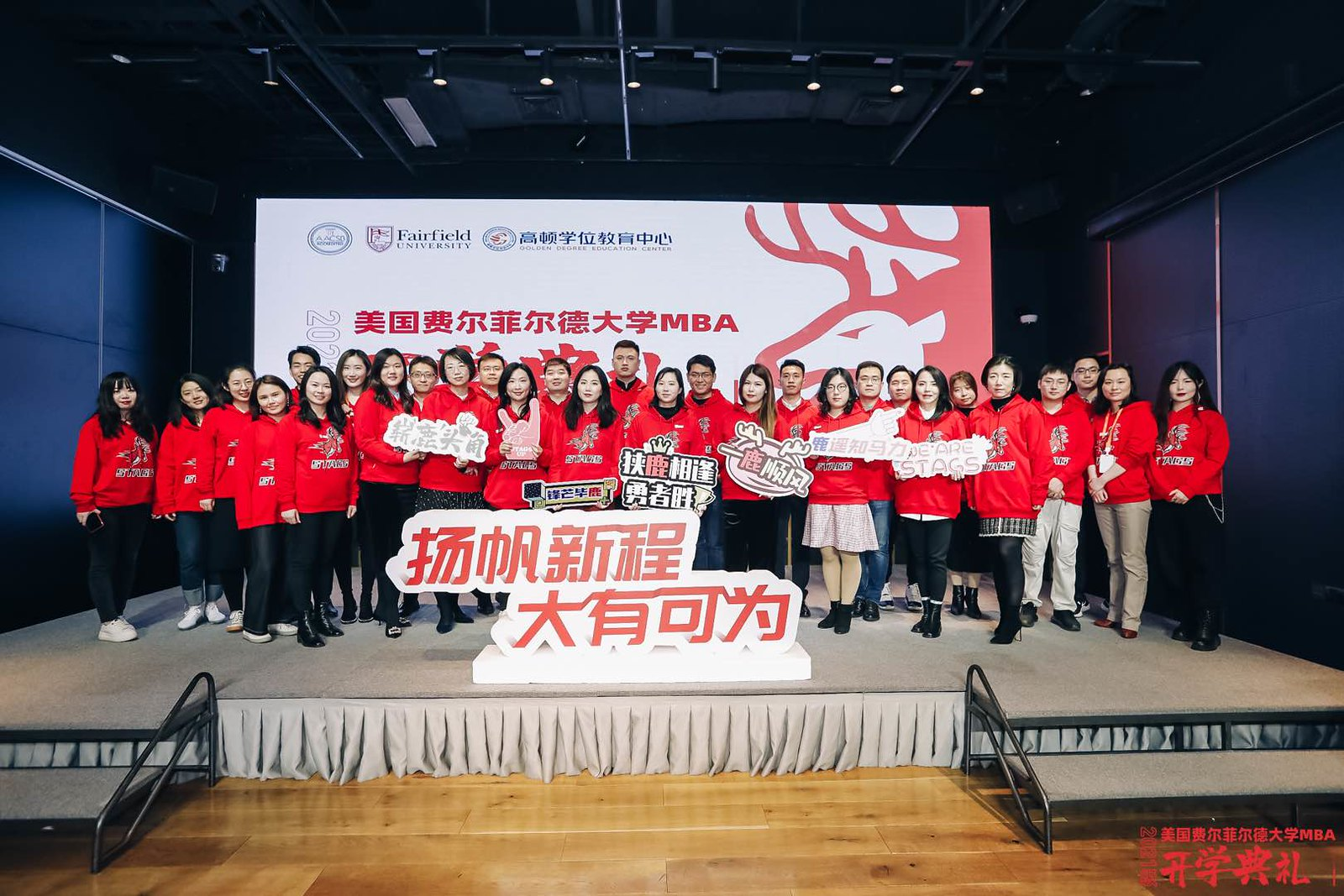 Fairfield Dolan Welcomes Second MBA Cohort in Shanghai