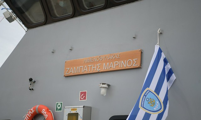 4_marinos_zampatis