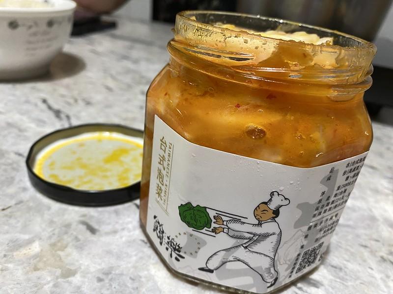 (泡菜篇)餚樂手作料理!像黃金泡菜的好吃台式泡菜料理分享,單吃或煮泡菜火鍋都超級對味~ 趕緊團購起來吧 @秤秤樂遊遊