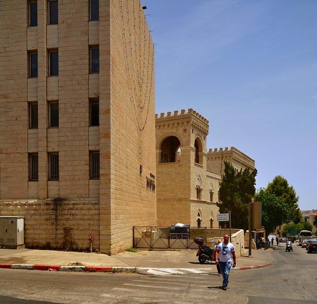 Jerusalem / Ministery of Education / Ha Nevi'im Street  /  2/2