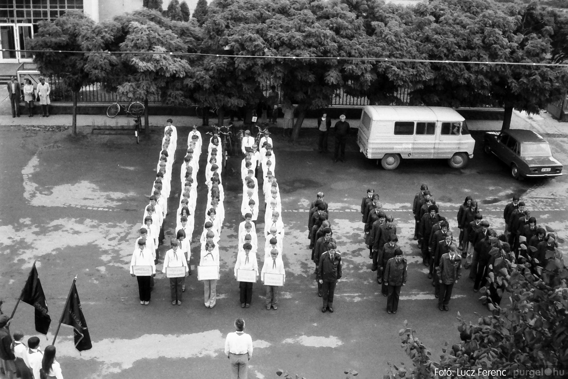 090. 1977. Úttörő gárda - ifjú gárda seregszemle 022. - Fotó: Lucz Ferenc.jpg